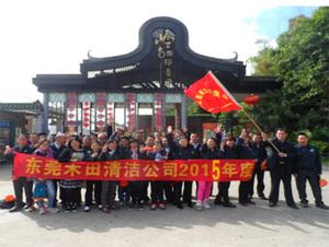 2015年广州游记