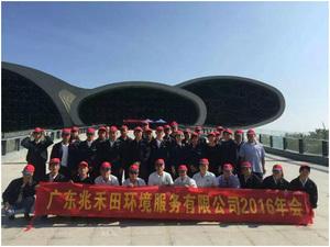 2016年阳江旅游照